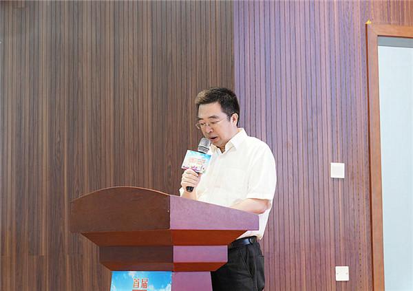 首届四川省技工院校学生创业创新大赛决赛在成都举办